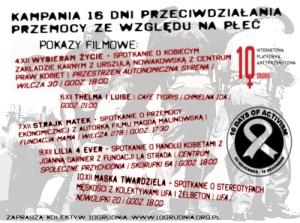 plakat_pokazy_filmowe_K16Dni